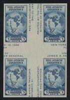 1935 Sc 768 Farley imperf Byrd Antarctic - Cross Gutter Block
