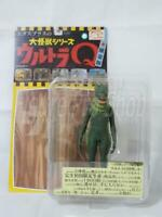 1966 Ragon Color Limited Figure X-PLUS Ultra Q Ultraman Monster Kaiju