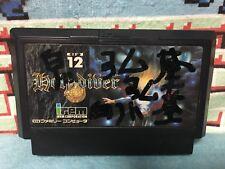 Holy Diver Famicom Japan NTSC-J Nintendo Family Computer
