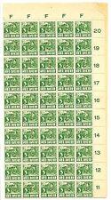 JAPAN OCCUP DUTCH INDIES BORNEO ANCHOR#249 (100x) 3 Ct KARBOUW  OVP VARS ** VF@1