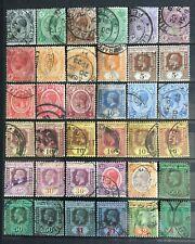 Malaya Singapore 1921-33 Straits Settlements KGV 36V USED MSCA SG#218-241 M2503