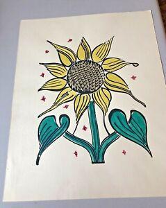 Walter Inglis Anderson Silkscreen Print - 11 x 14 inches