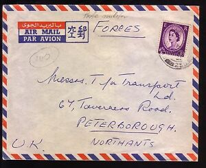 Great Britain: 1960; 3 covers of Military mail, covers in middle east. GB028/