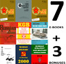 New World of Russian Small Arms - KGB Alpha Team Manual Soviet Army Tank E  book
