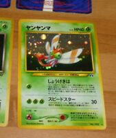 POKEMON POCKET JAPANESE CARD GAME HOLO CARTE Yanma LV.32 No.193 RARE JAPAN **