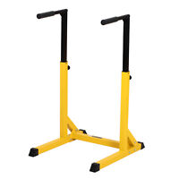 Heavy Duty Dip Stand Parallel Dip Station Dip Bar Steel Height Ajustable Home