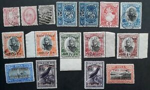 SCARCE 1886- Tonga lot of 16 Postage stamps Mint & Used
