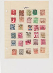 2179 Japan 4 sides album page 68 stamps mixed condition