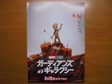Guardians of the Galaxy Vol.2 MOVIE FLYER mini poster chirashi Japan 28-12-1