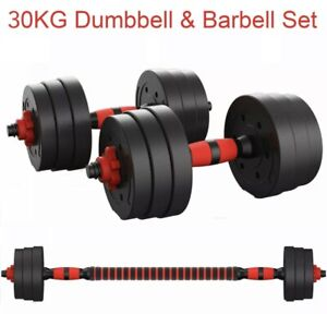 30kg Dumbbell Barbell Weight Lifting Set Pair Home Gym Dumbell Adjustable Plates