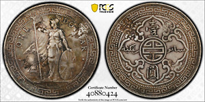 1909 - B GREAT BRITAIN TRADE DOLLAR COIN PRID-19 BOMBAY MINT PCGS VF-DETAILS