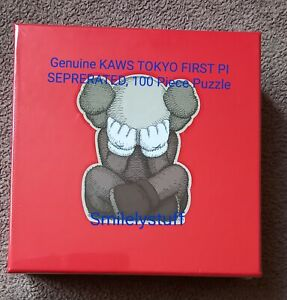 Brand New, Genuine KAWS TOKYO FIRST SEPERATED Puzzle, 100 Pieces, SEALED.