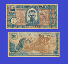 Vietnam 100 dong 1947 UNC - Reproduction