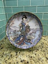Royal Doulton Princess of the Iris Limited Edition Bone China Collector Plate