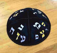 Kipa katalog leather Jewish Yamaka Yarmulke Zionist Kippot alef Bet Kipa Online