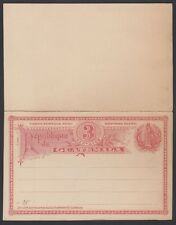 Guatemala, 1890. Paid Reply Post Card H&G 5, Mint