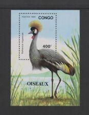 Congo (Brazzaville) - 1992, S Africain Couronné Grue Oiseau Feuille - MNH - Sg