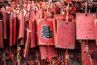 Buddhist Prayer Tablets Chinese Temple Photo Art Print Poster 12x18