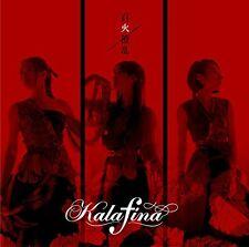 Kalafina Hyakka Ryouran HyakkaRyouran First Limited Edition B CD Blu-ray Japan