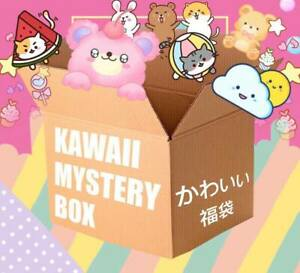 KAWAII SURPRISE BOX OF MANY BRAND NEW ITEMS CUTE JAPANESE TOYS GIFTS ACCESSORIES