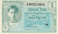 Vintage Banknote UNC Thailand 1 Baht 1946 King Rama VIII Tudor Press Boston P 63