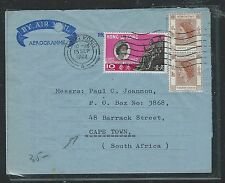 HONG KONG  (P0612B) 1962 FORMULA AEROGRAMME 10C STAMP CENT+QEII 20C PR TO SOUTH