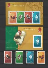 China Hong Kong 2005 New Year of Cock stamps set Rooster