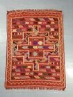 Vintage Handmade Traditional Oriental Red Soumak Kilim Rug Carpet 117x90cm
