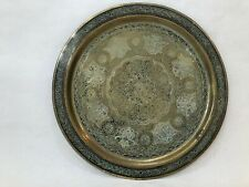 """Vintage Islamic Middle East Hand Chased Brass Tray Platter Plate , 15 1/4"""" Dia"""