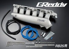 TRUST GReddy INTAKE PLENUM FOR NISSAN Skyline ECR33 (RB25DET)  8/93-5/98
