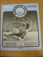 26/12/1975 Manchester City v Leeds United  (Creased, Score On Front & Back, Slig