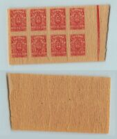 South Russia 1919 SC 63 mint, Denikin block of 8. rtb2789