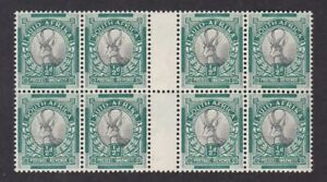 South Africa 1933  KGV ½d pf13½x14 SG54bw block - coil sheet - see description
