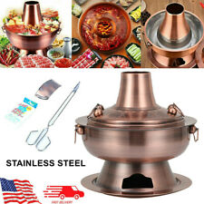 """12"""" Chinese Hot Pot Stainless Steel Old Beijing Copper Charcoal Pot Home Camping"""