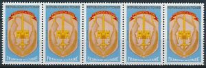 [P15193] Chad 1972 : 5x Good Very Fine MNH Military Stamp in Strip