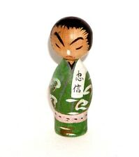 JAPANESE ASIAN WOOD NODDER KOKESHI DOLL MALE w/GREEN & WHITE KIMONO & PINK OBI !