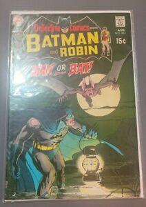 Detective Comics #402 DC Comics 1970. 2nd. Man Bat. Neil Adams