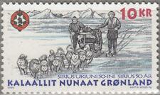 Greenland 2000 Naval Dog Sledge, Sirius Patrol, UNM / MNH