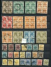 OC064) Palestine used classic stamps  2 pages >>>> some block of 4 cancellations