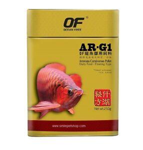 Ocean Free AR-G1 Arowana Pro Big Fish Daily Feed Food Carnivorous Pellet 250 g