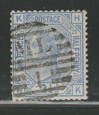 1881 21/2d Blue sg157 pl23 used