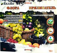 Insecticide + Adhesive For vegetables, fruits, berries / Fertilizer