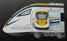 Malaysia Electric Train Service ETS 2018 Railway Locomotive MS MNH *odd *unusual