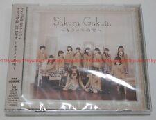 New Sakura Gakuin 2015 Nendo Kirameki no Shizuku Gakuin Edition CD DVD Japan