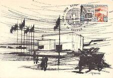 Carte Maximum FDC France ARROMANCHE MUSéE DU DéBARQUEMENT Juin 1979 BAYEUX
