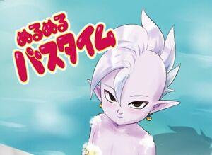 Dragon Ball Doujinshi Beerus X Shin (A5 24pages) SURIMI Nurunuru bathtime