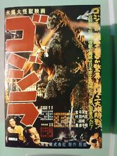 NECA Godzilla 1954