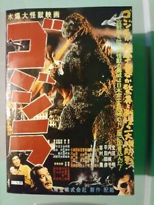 "NECA Godzilla 1954 Figure Poster Art Box - 12"" Head To Tail NEW RARE"