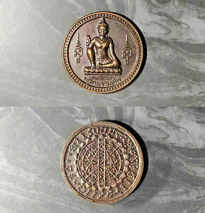 Thailand Commemorative Amulet Coin 33mm