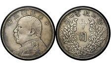½ Yuan 1914 Republic of China Silver Coin Yuan Shika  # 328 /  Auction From 1$